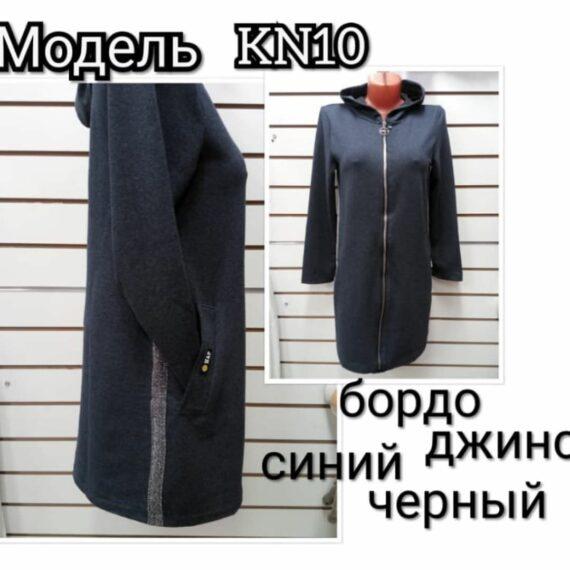Кофта Gertie Модель KN10 фото