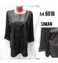 Кофта Siman модель 6018 | Фото