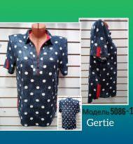 Кофта Gertie модель 5086-1 | Фото