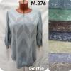 Кофта Gertie модель: 276
